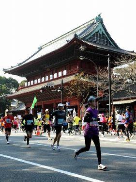 tokyo-race2.jpg