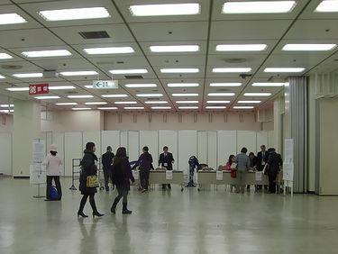 yohohamazenjitu2.jpg
